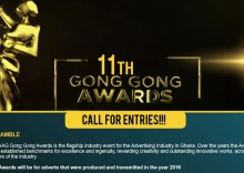 11TH. GONG GONG AWARDS – CALL FOR ENTRIES!!!